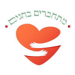 לוגו-מתחברים